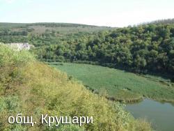 Община Крушари DOB20 ЕКАТТЕ 40097