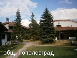 Община Тополовград HKV32, ЕКАТТЕ 72761 - манастирът +Света Троица