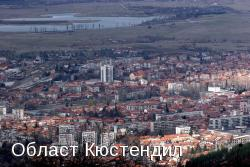 Област Кюстендил KNL, регион BG41