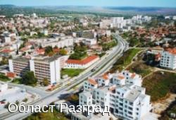 Област Разград RAZ, регион BG32