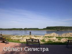Област Силистра SLS, регион BG32