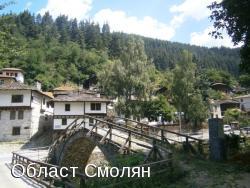 Област Смолян SML, регион BG42