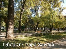 Област Стара Загора SZR, регион BG34