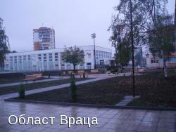 Област Враца VRC, регион BG31