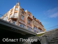 Област Пловдив, PDV, регион BG42, ЕКАТТЕ 56784